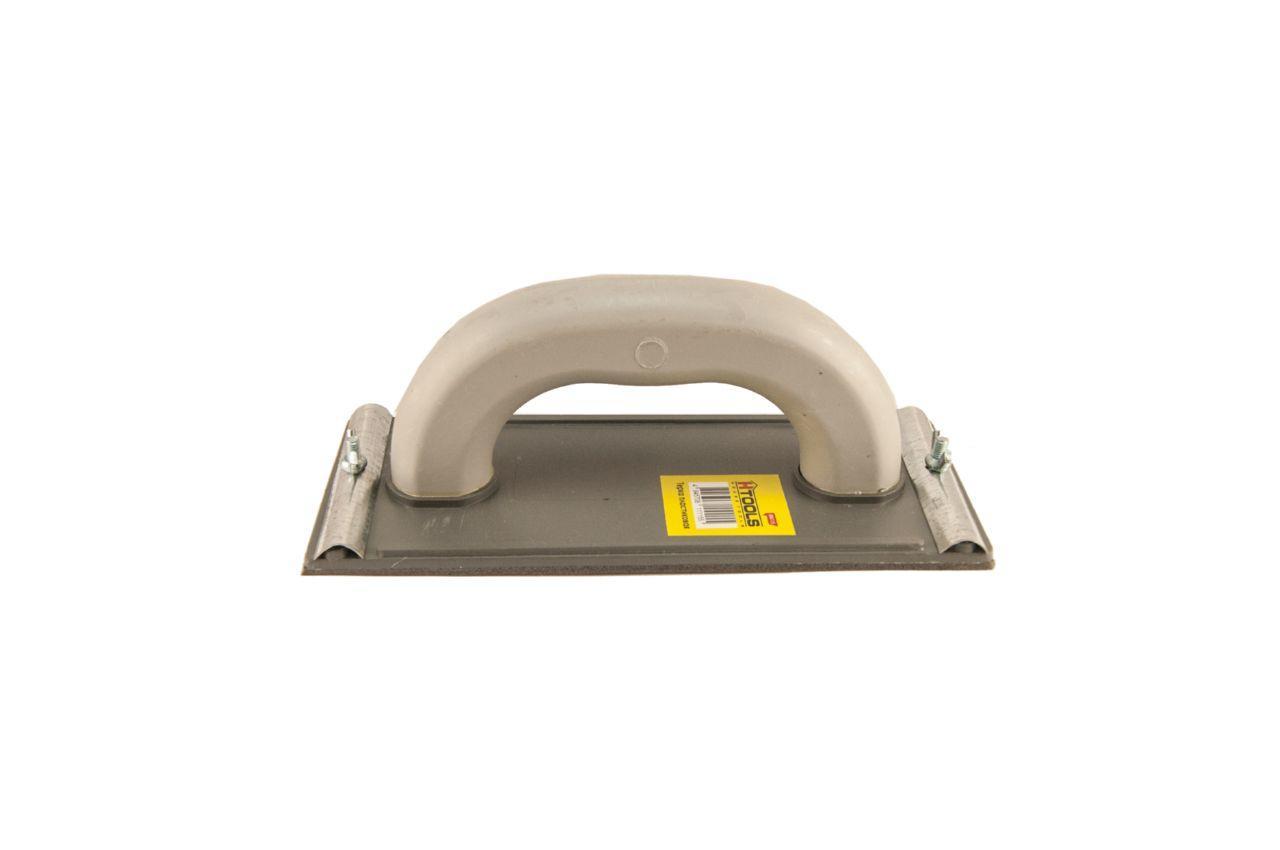 Терка для сетки абразивной Housetools - 105 х 230 мм