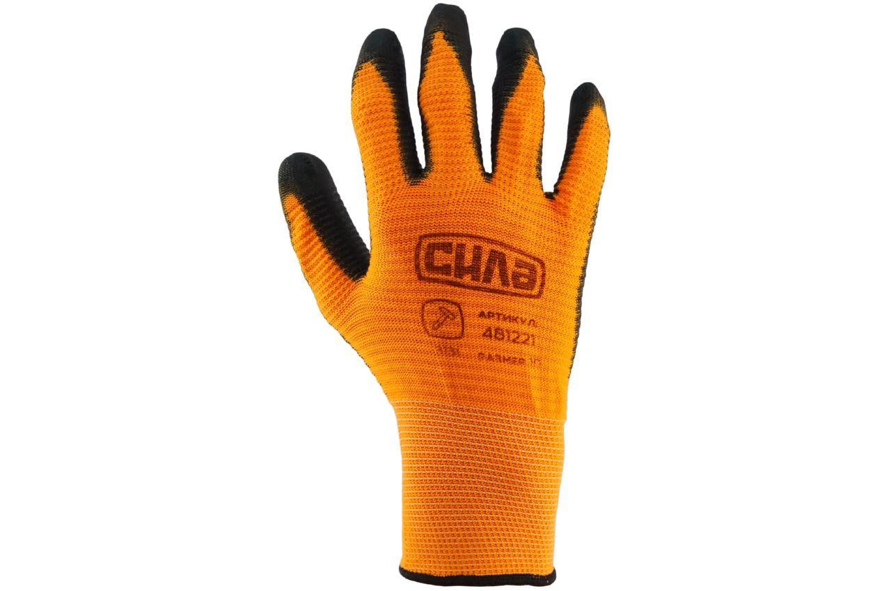 """Перчатки Сила - с латексным покрытием 10"""" (оранжево-черные) 12 шт."""