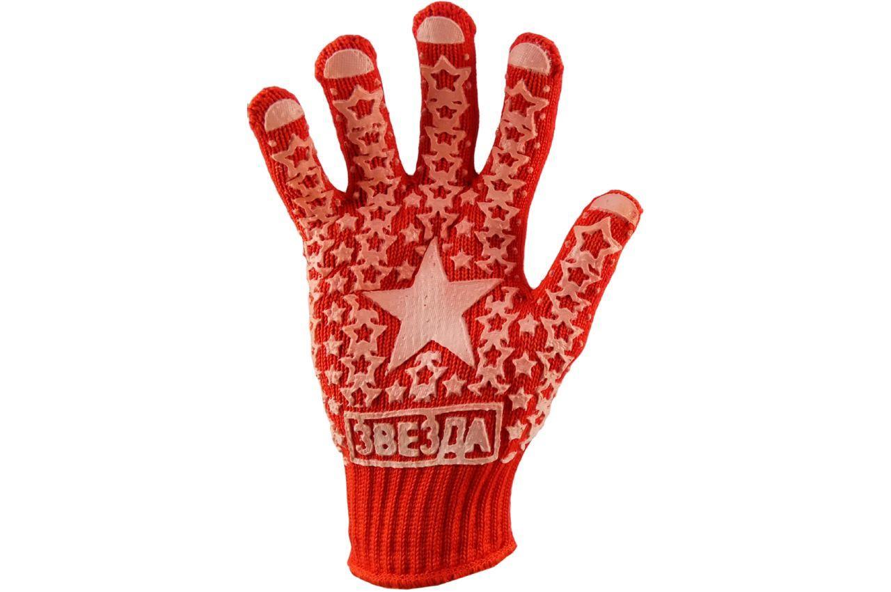 """Перчатки PRC - Звезда красная плотные 10"""" 10 шт."""