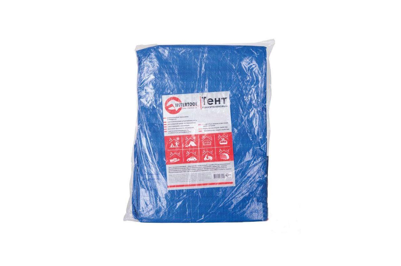 Тент Intertool - 8 x 12 м x 65 г/м² синий