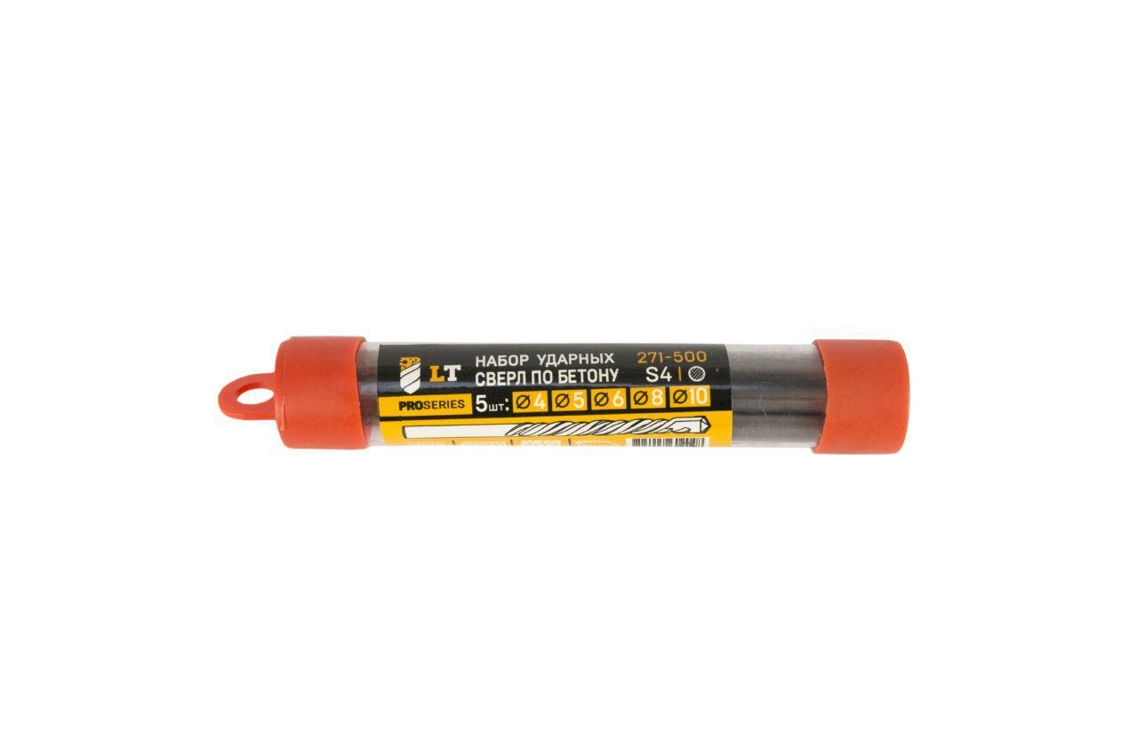 Набор сверл по бетону LT - 5 шт. (4-10 мм)