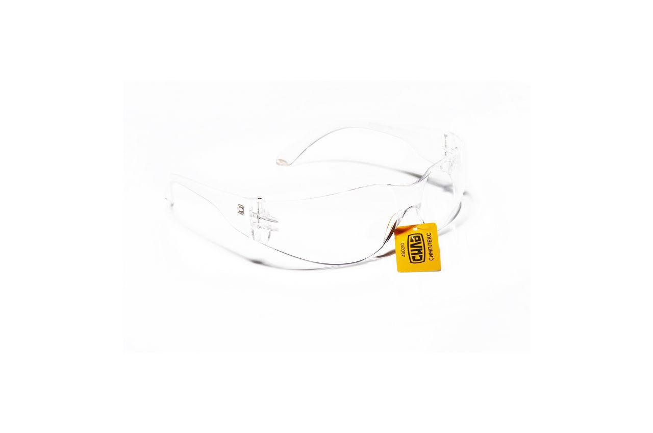 Очки защитные Сила - симплекс прозрачные