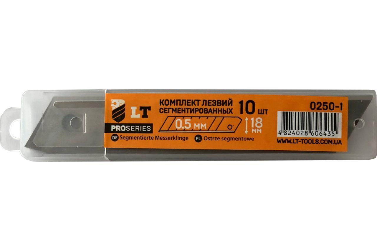 Лезвие сегментное LT - 18 x 0,4 мм (10 шт.)