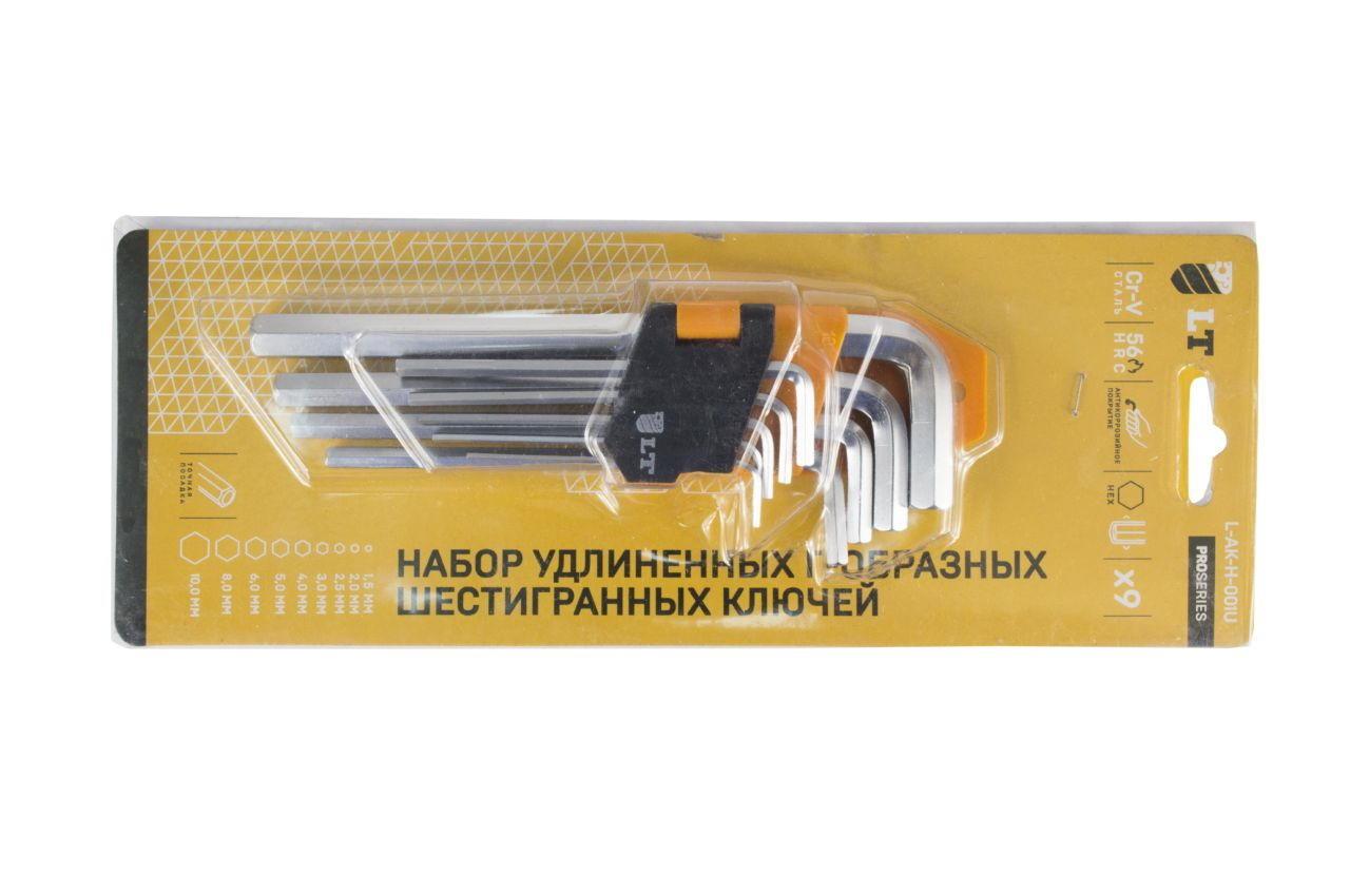 Набор шестигранных ключей LT - 9 шт. (1,5-10 мм) удлиненные