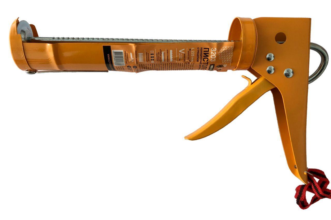 Пистолет для силикона LT - 225 мм сплошной усиленный