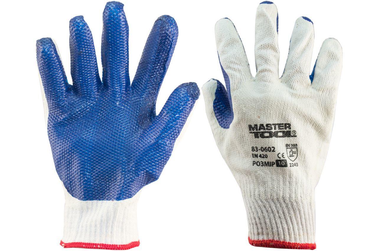 """Перчатки Mastertool - стекло (синяя) 10"""" 6 шт."""