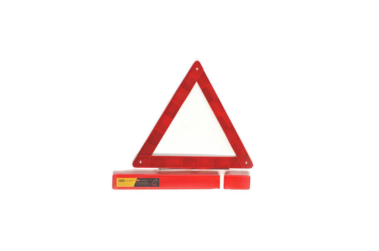 Знак аварийной остановки Сила, 951614