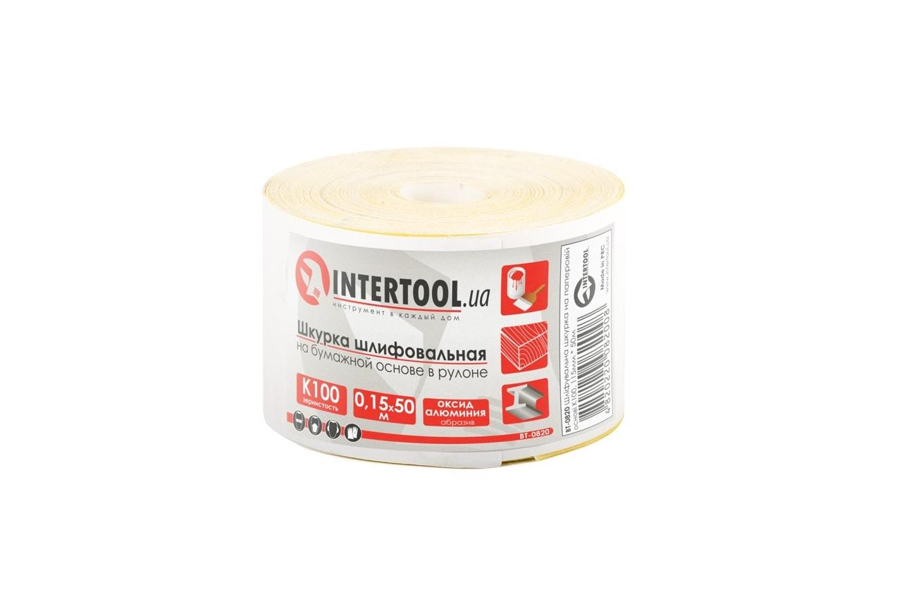 Шлифовальная шкурка Intertool - 115 мм x 50 м x P150 бумага