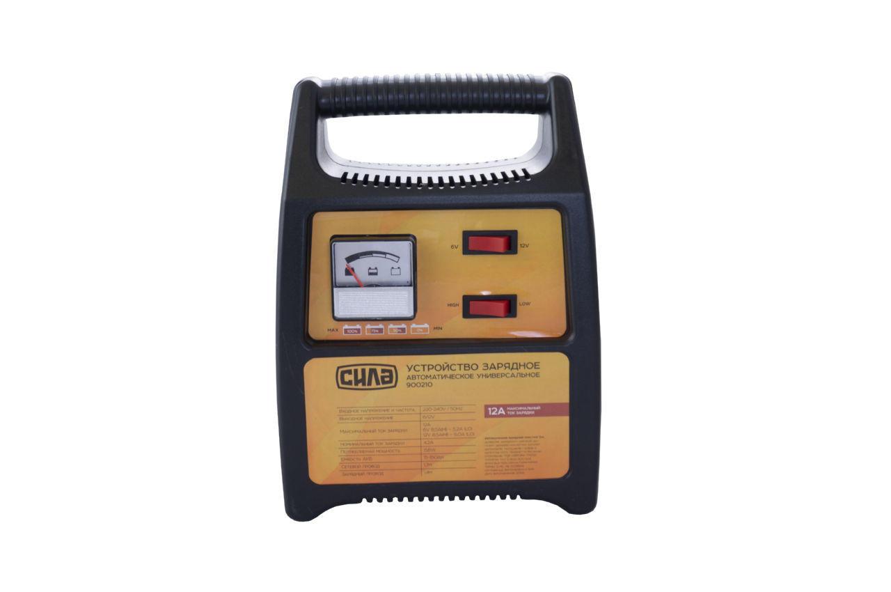 Зарядное устройство Сила - 6 В - 12 В x 12 А стрелочный индикатор