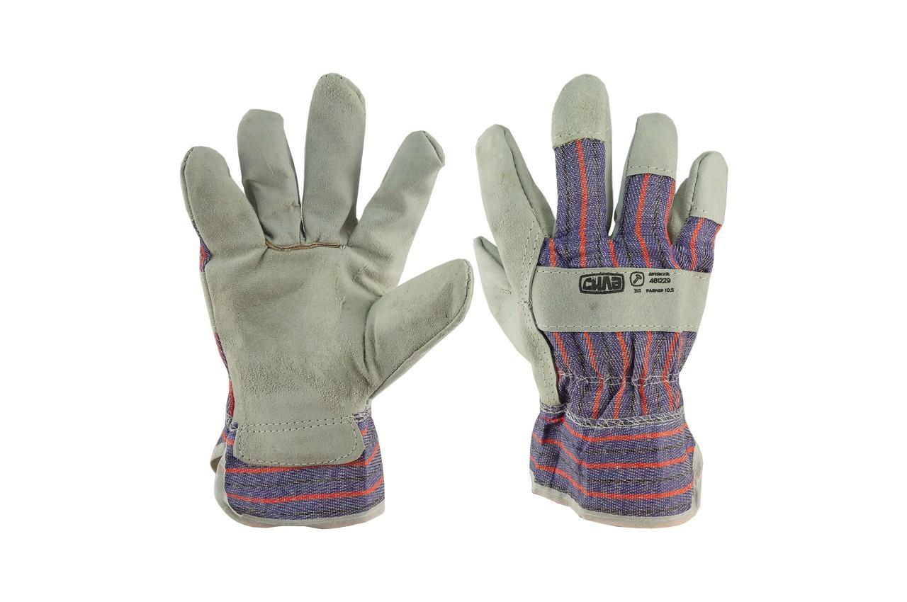 Перчатки Сила - замшевые комбинированные, сшивная ладонь 10,5