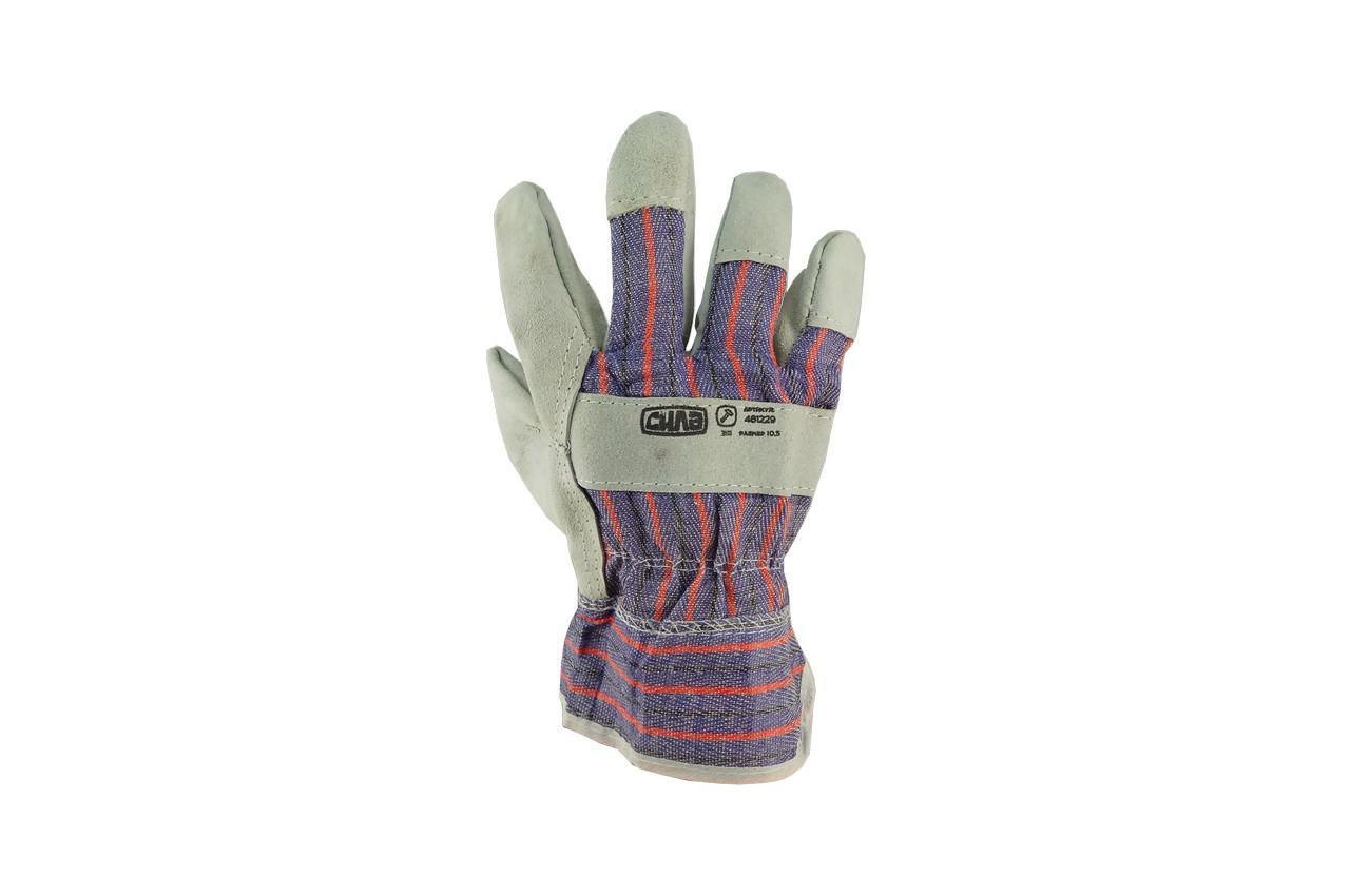 """Перчатки Сила - замшевые комбинированные, сшивная ладонь 10,5"""" блистер"""