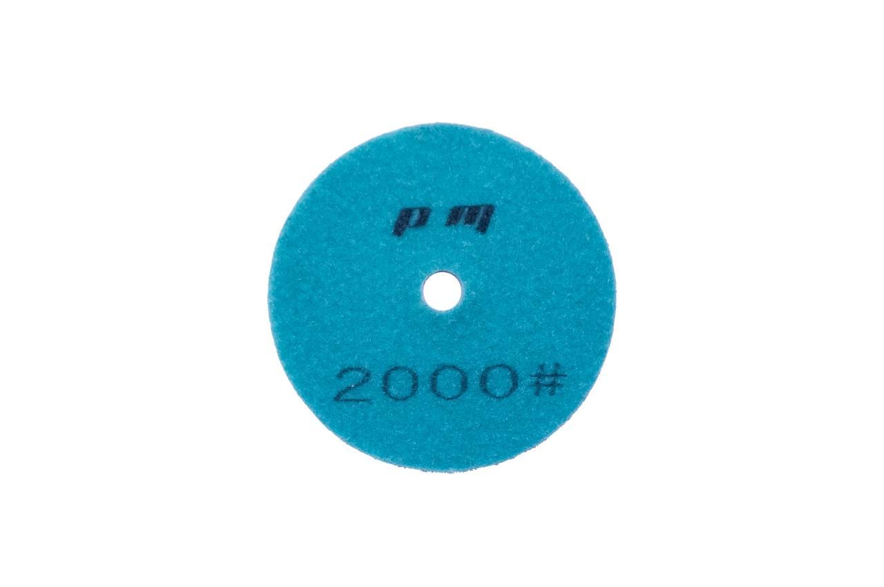 Круг полировальный черепашка Pilim - 100 мм x P2000
