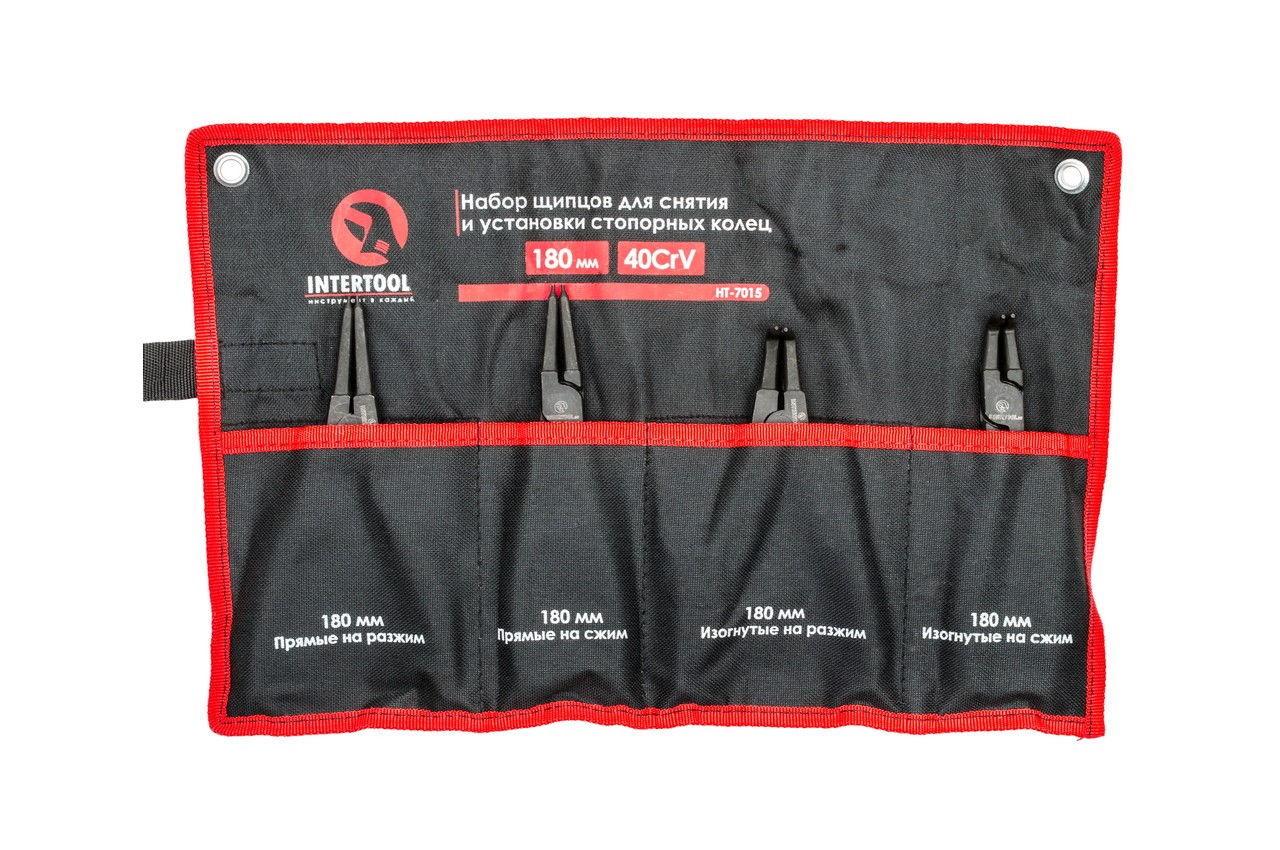 Набор щипцов для стопорных колец Intertool - 180 мм, фосфат (4 шт.)