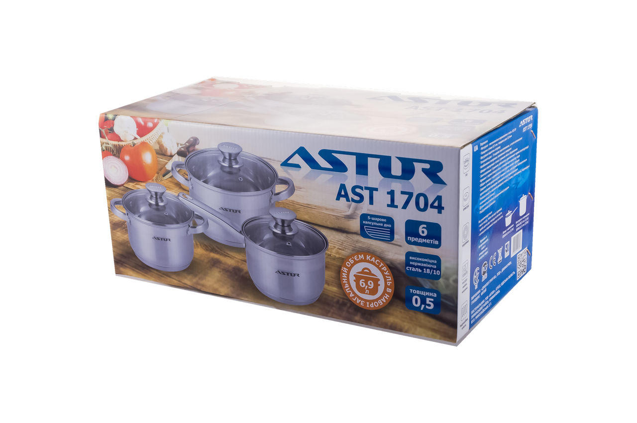 Набор посуды нержавеющий Astor - 2,1 x 2,9 + 1,9 л (3 шт.)