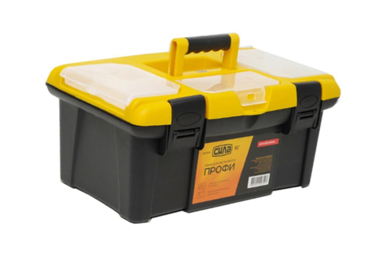 Ящик для инструмента Сила - 16