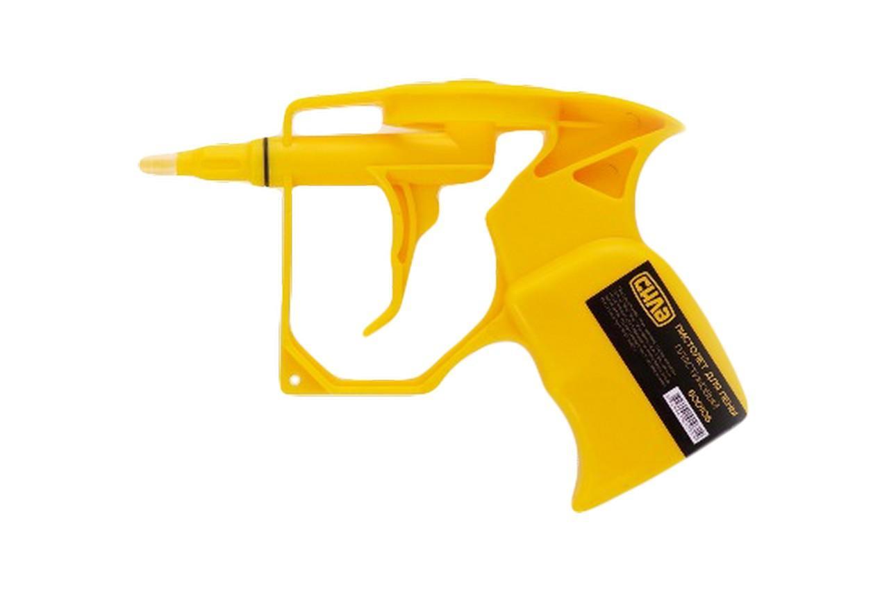 Пистолет для пены Сила - 170 мм, мини
