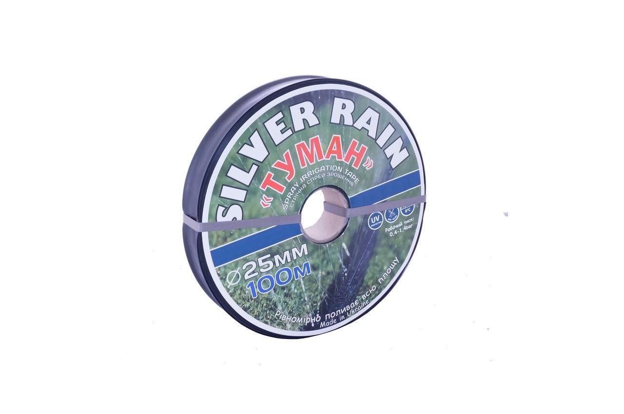 Лента туман Silver Rain - 25 мм x 100 м