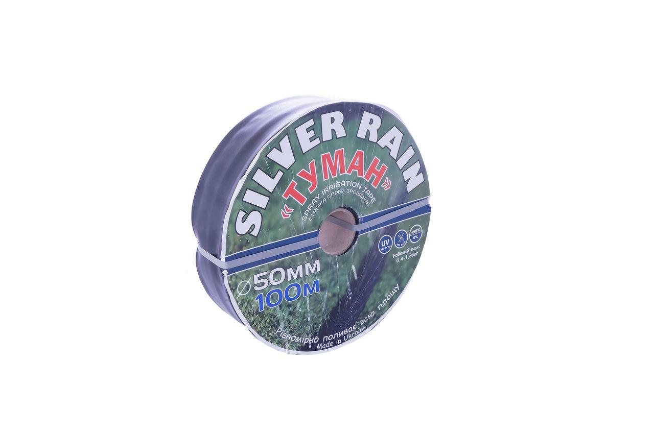 Лента туман Silver Rain - 50 мм x 100 м