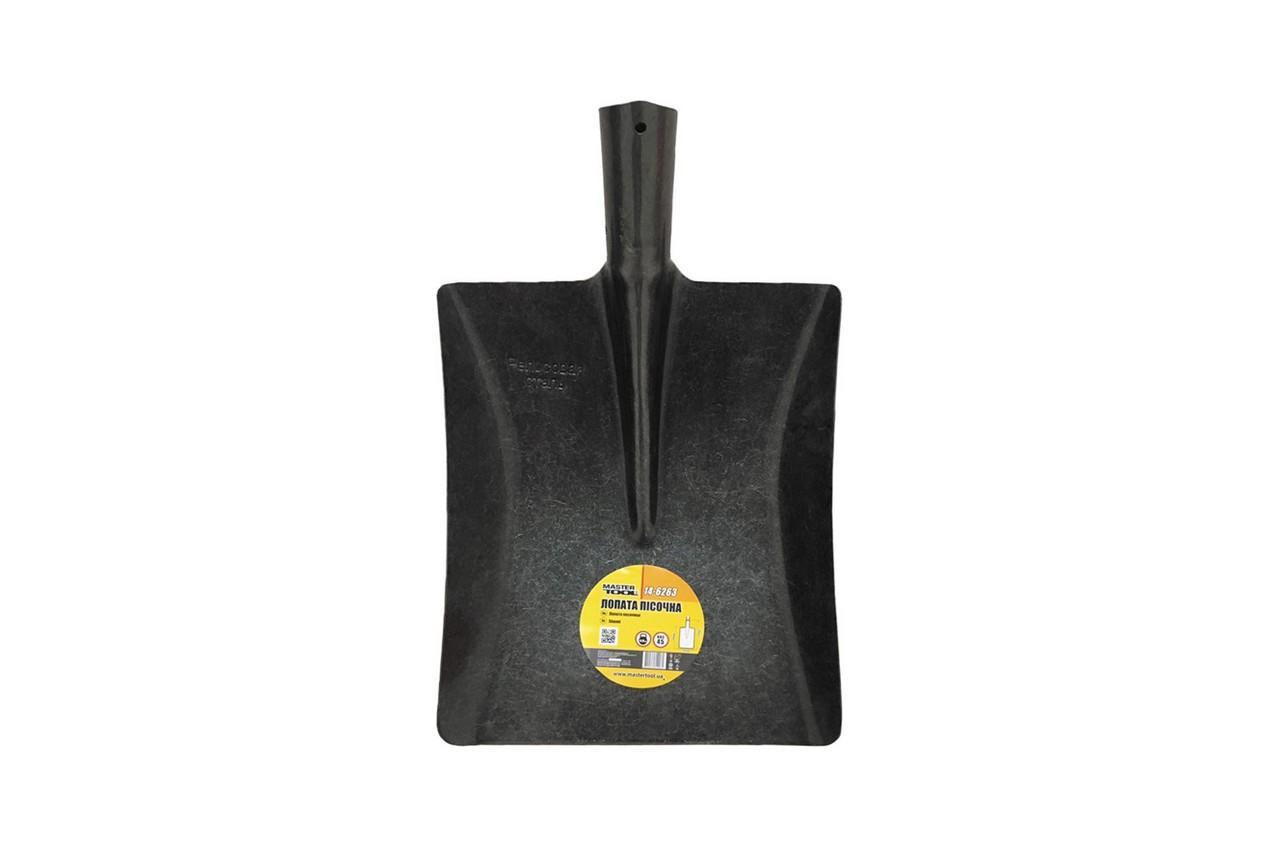 Лопата песочная Mastertool - 247 x 290 мм x 0,75 кг, черная