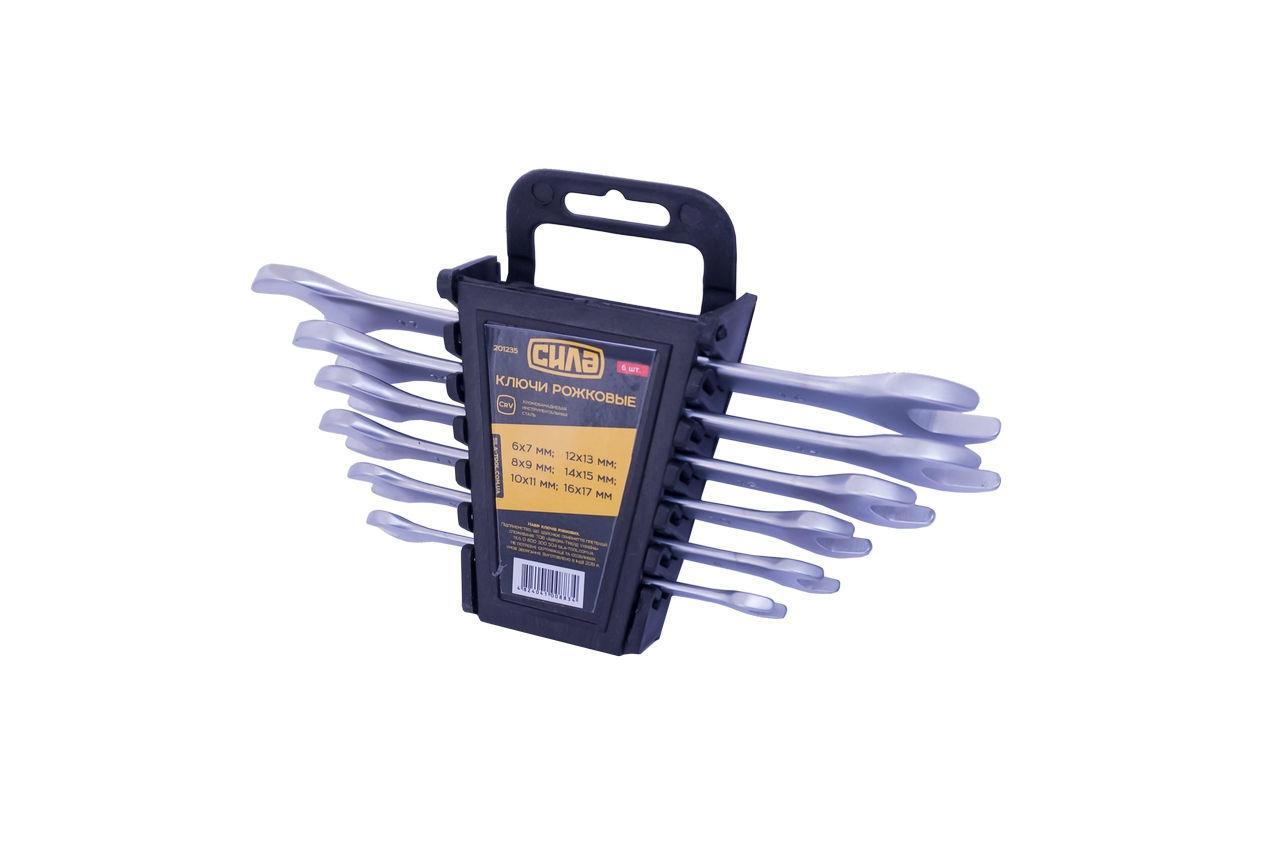Набор рожковых ключей Сила - 6 шт. (6-17 мм)