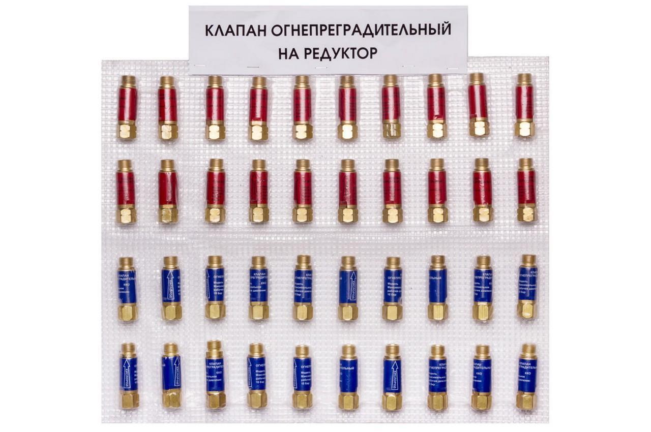 Клапан огнепреградительный Краматорск Vita - КОГ газовый на редуктор (красный)