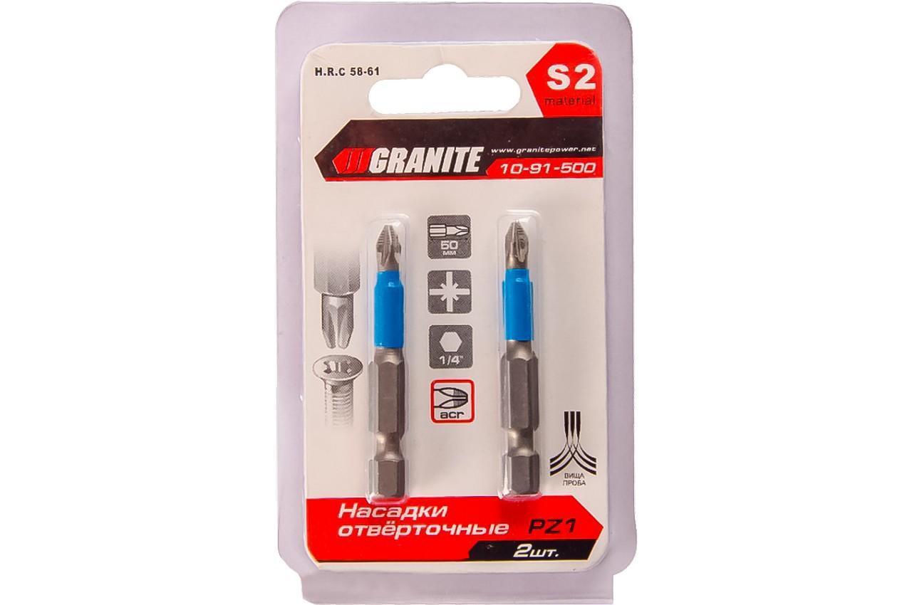 Бита Granite - PZ2 x 50 мм титан (2 шт.)