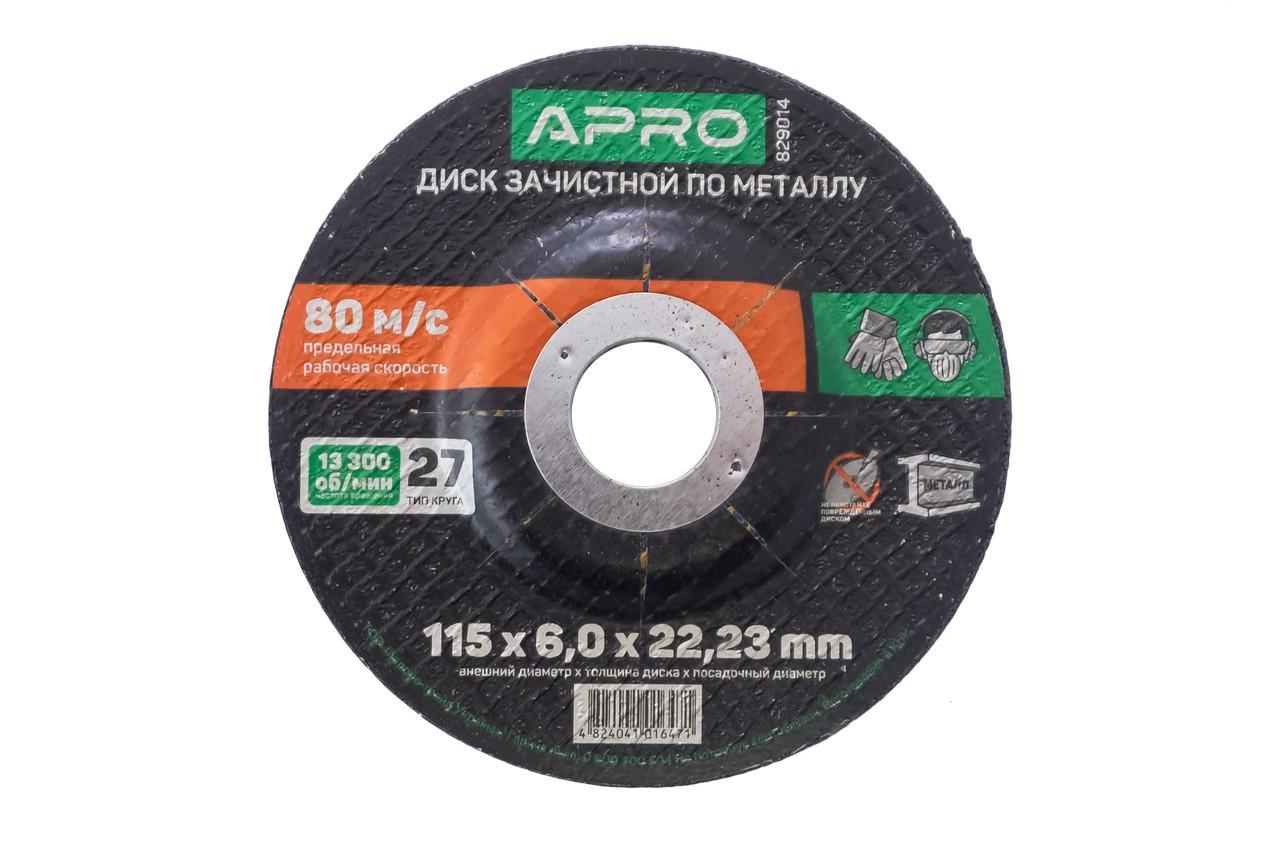 Круг зачистной по металлу Apro - 115 х 6 х 22,22 мм 5 шт.