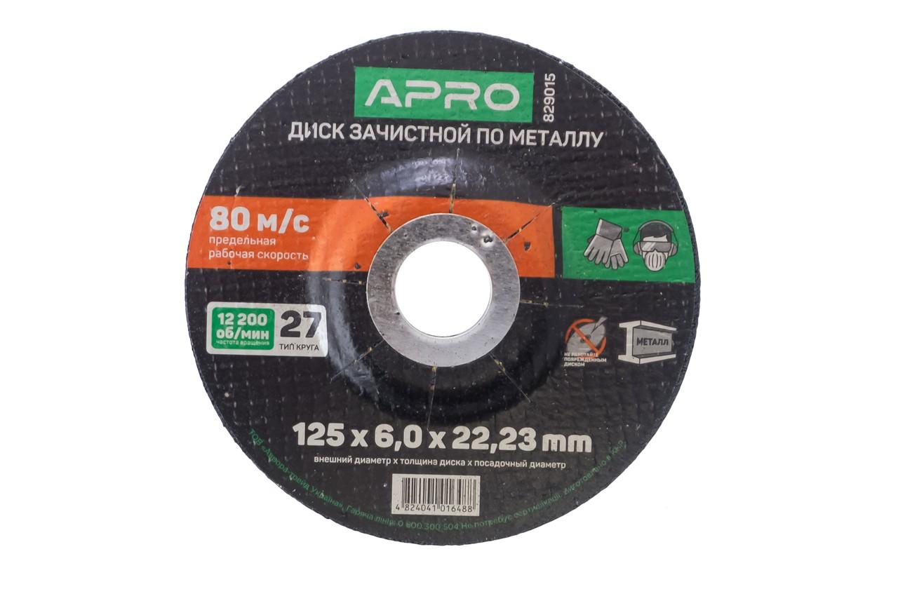 Круг зачистной по металлу Apro - 125 х 6 х 22,22 мм 5 шт.