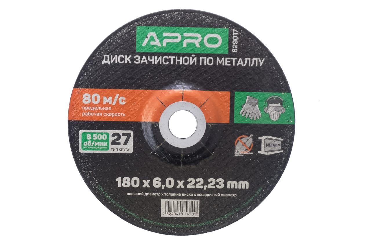 Круг зачистной по металлу Apro - 180 х 6 х 22,22 мм