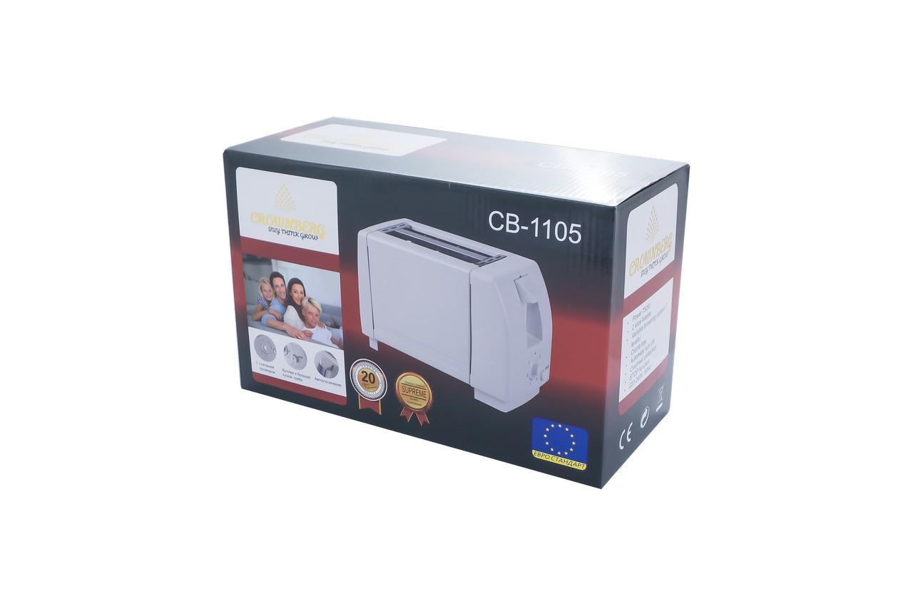 Тостер Crownberg - CB-1105