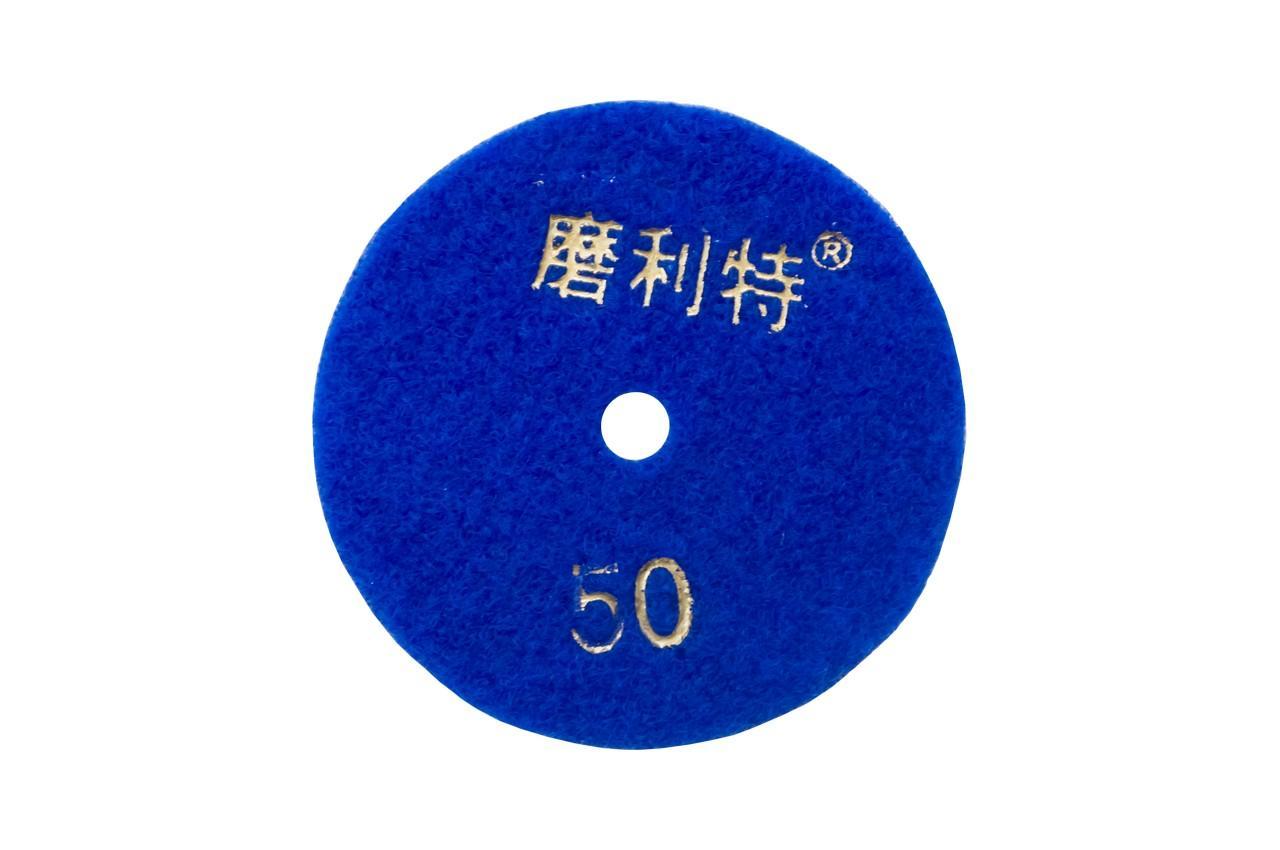 Круг алмазный шлифовальный Рамболд  - 80 мм x P50