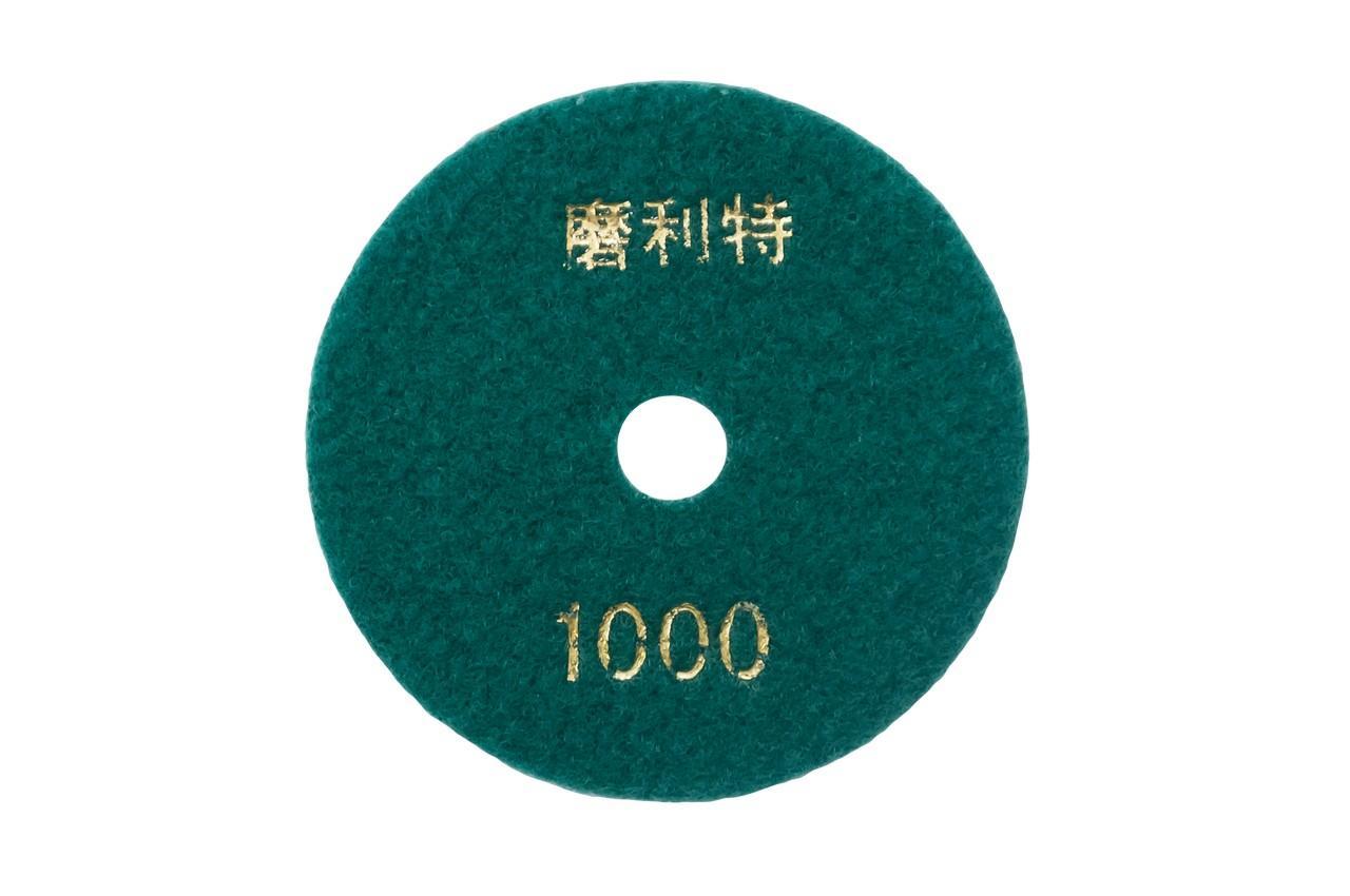 Диск алмазный шлифовальный Асеса - 100 мм x P1000