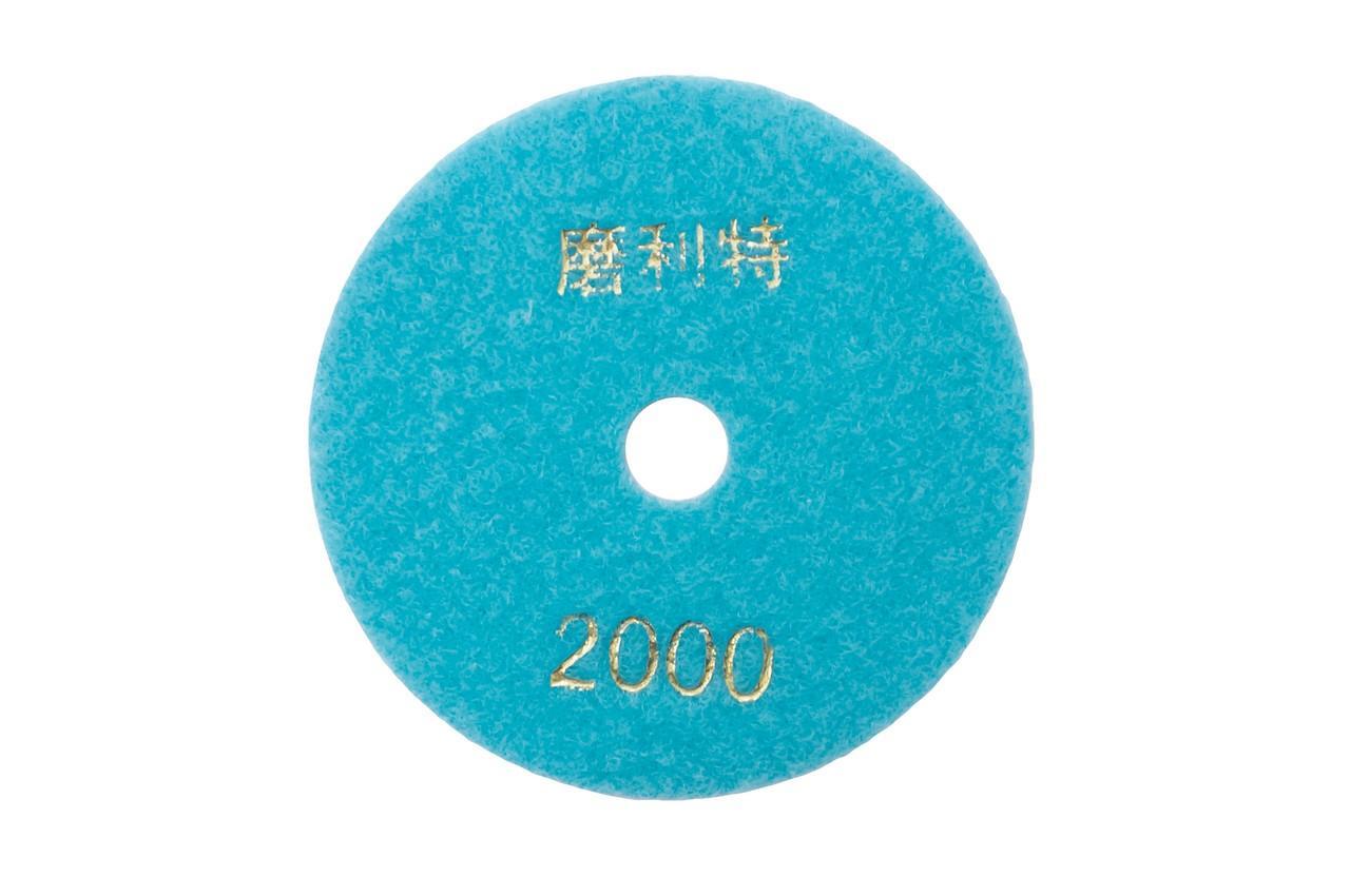 Диск алмазный шлифовальный Асеса - 100 мм x P2000