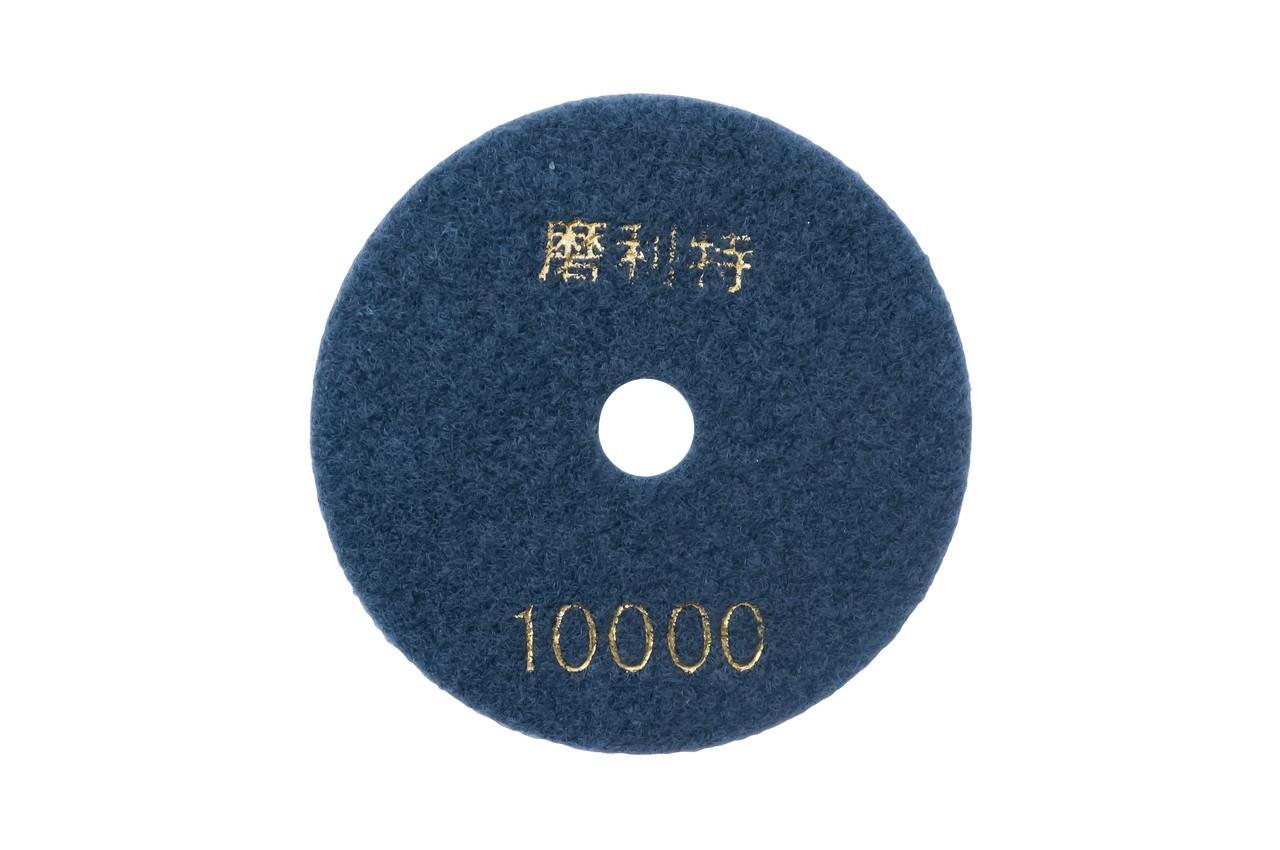 Диск алмазный шлифовальный Асеса - 100 мм x P10000