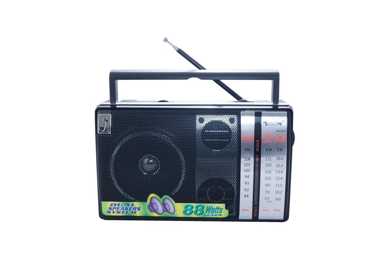 Радио Golon - RX-M70BT