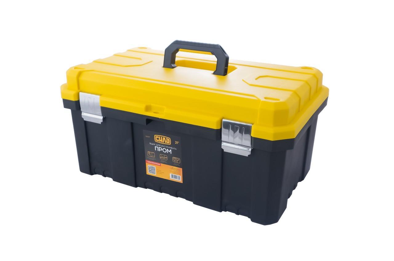 Ящик для инструмента Сила - 21