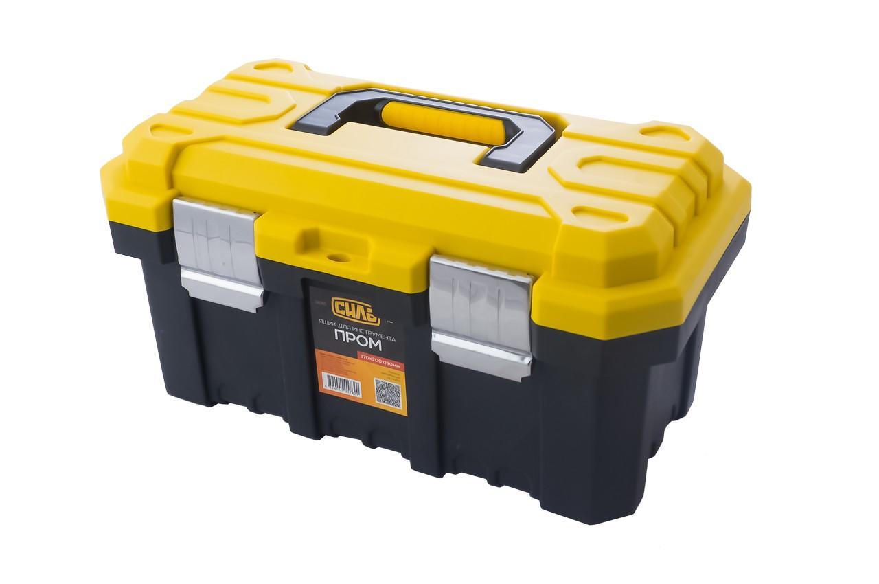 Ящик для инструмента Сила - 15