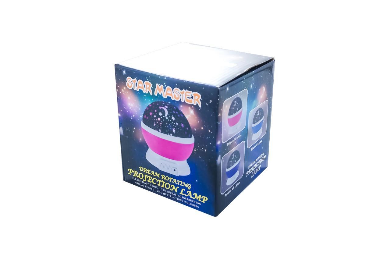Проектор звездного неба Star Master - шар
