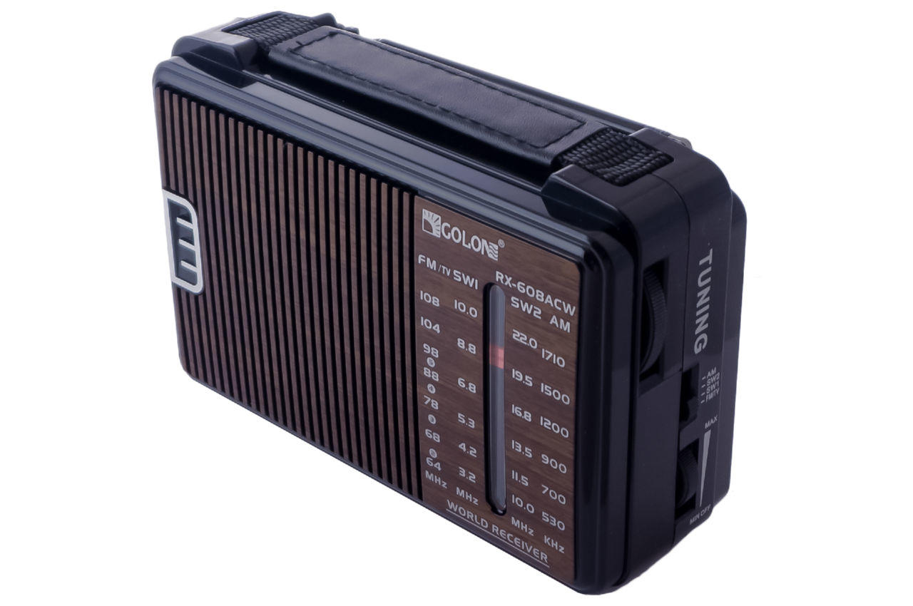 Радиоприемник Golon - RX-608A CW