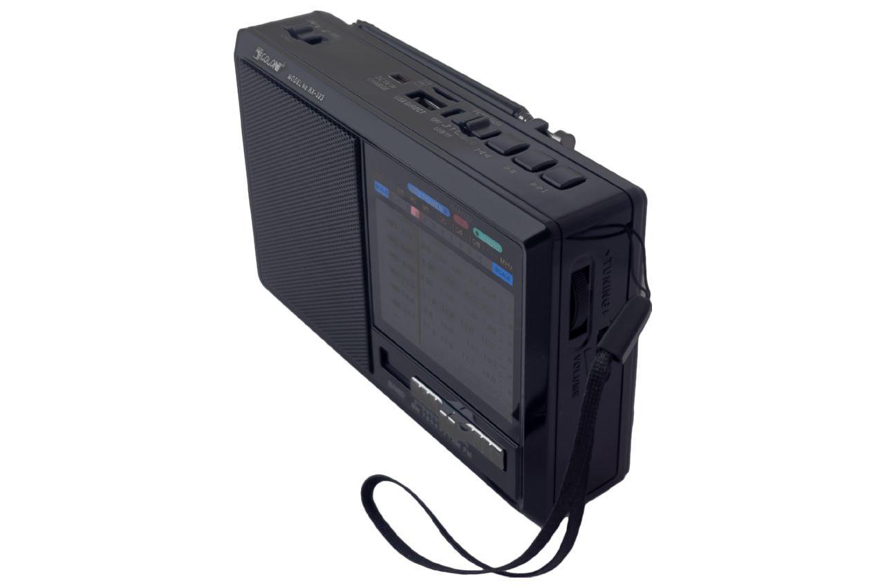 Радиоприемник Golon - RX-323
