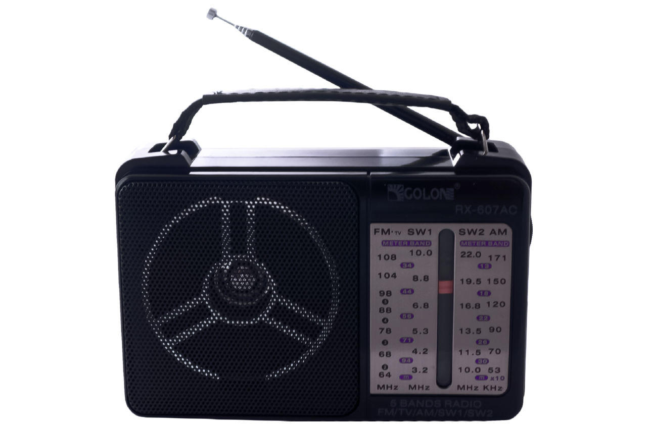 Радиоприемник Golon - RX-607 AC