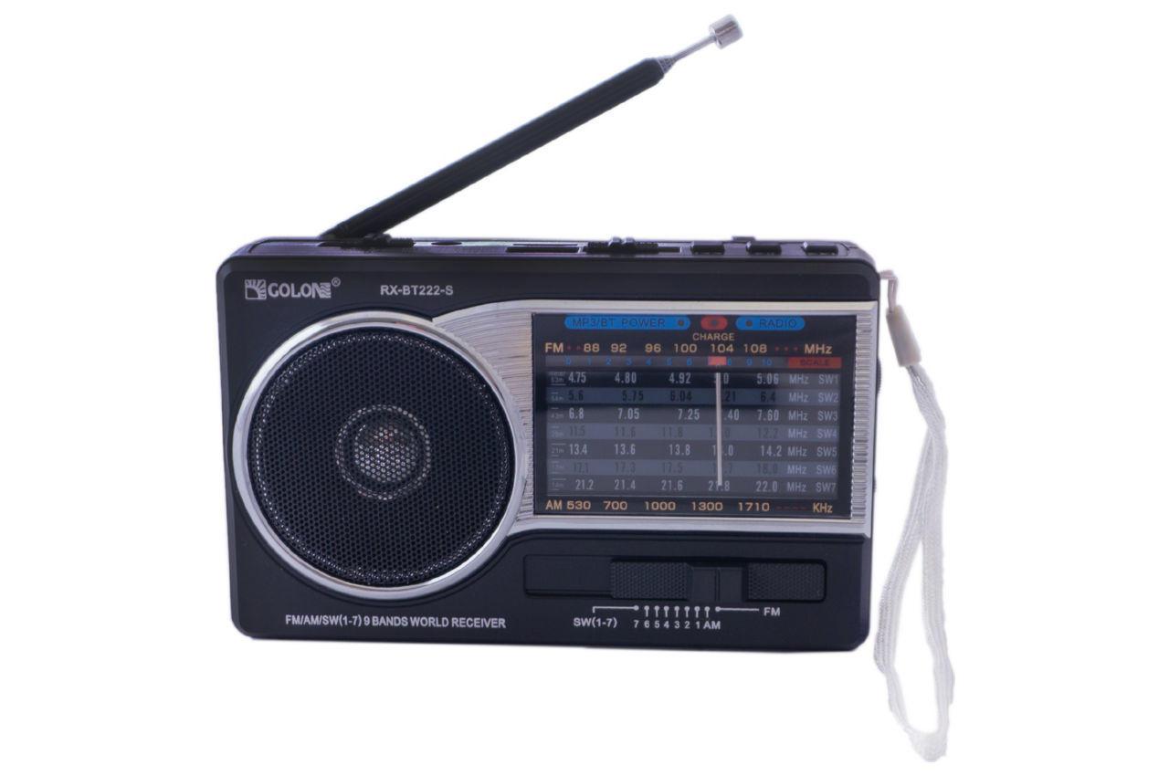Радиоприемник Golon - RX-222 S