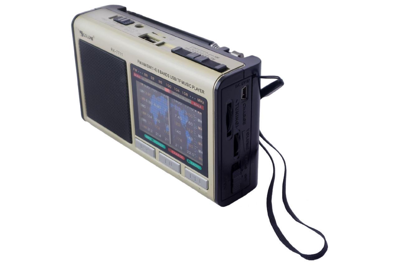 Радиоприемник Golon - RX-7711
