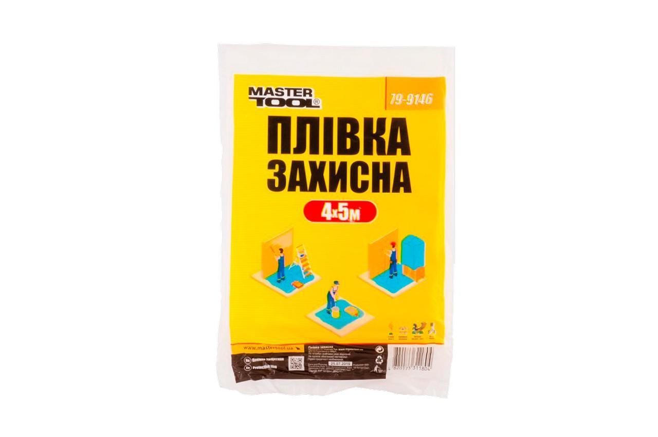 Пленка защитная Mastertool - 4 х 12,5м x 7 мкм