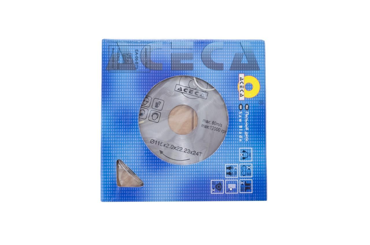 Диск пильный Асеса - 115 x 22,2 мм x 24T