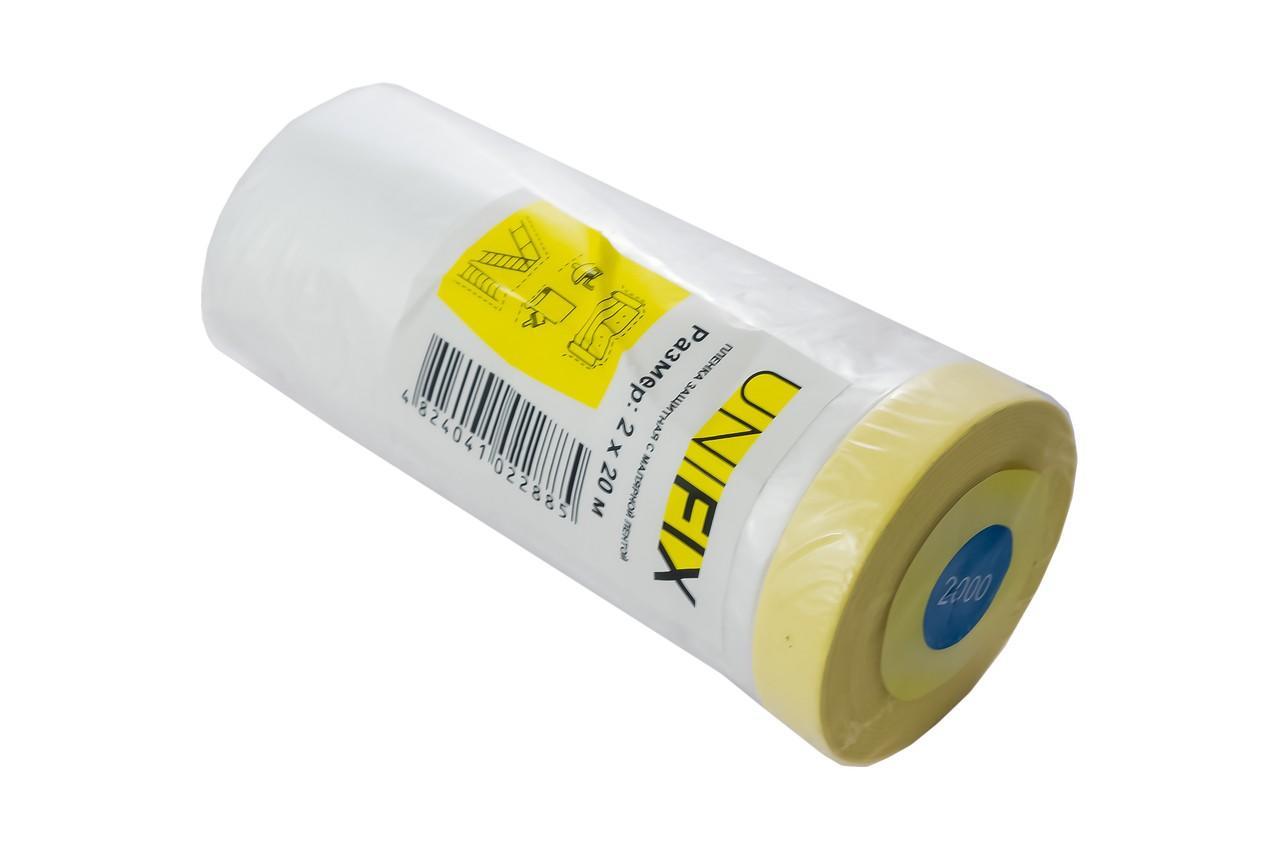 Пленка защитная с малярной лентой Unifix - 2 х 20 м