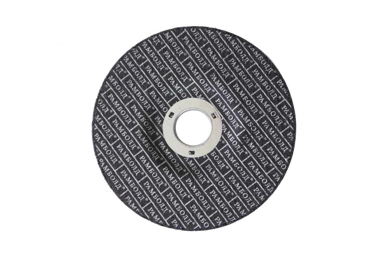 Диск зачистной по металлу Асеса - 125 х 6 х 22,22 мм