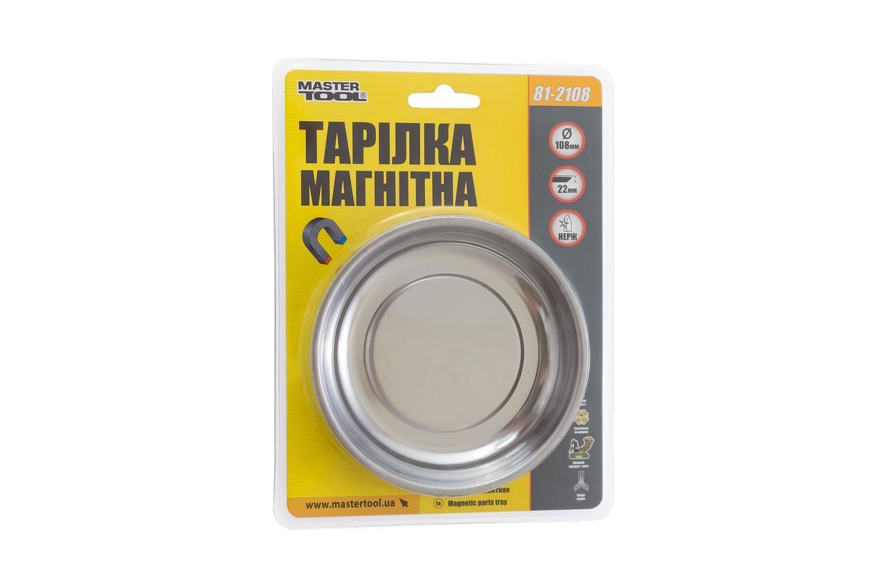 Тарелка магнитная Mastertool - 108 мм