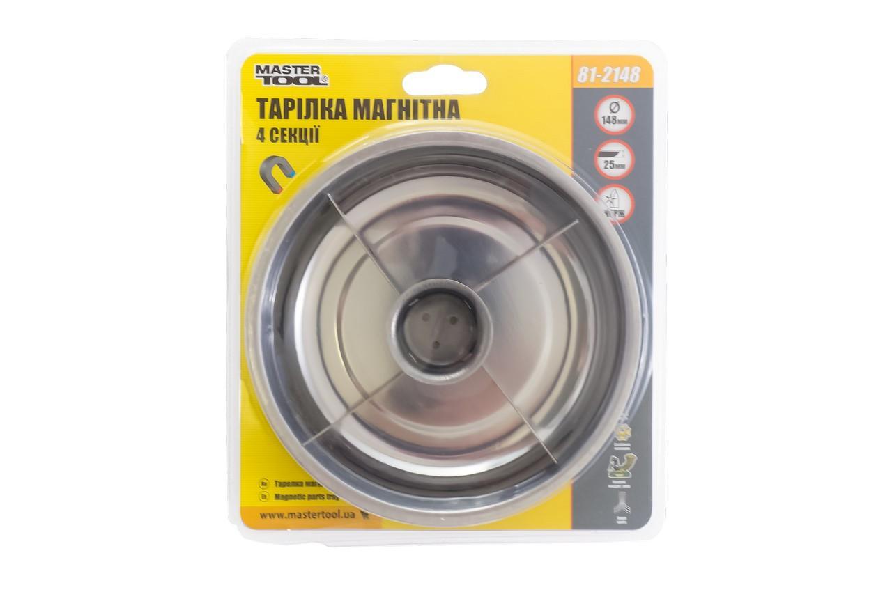 Тарелка магнитная Mastertool - 148 мм