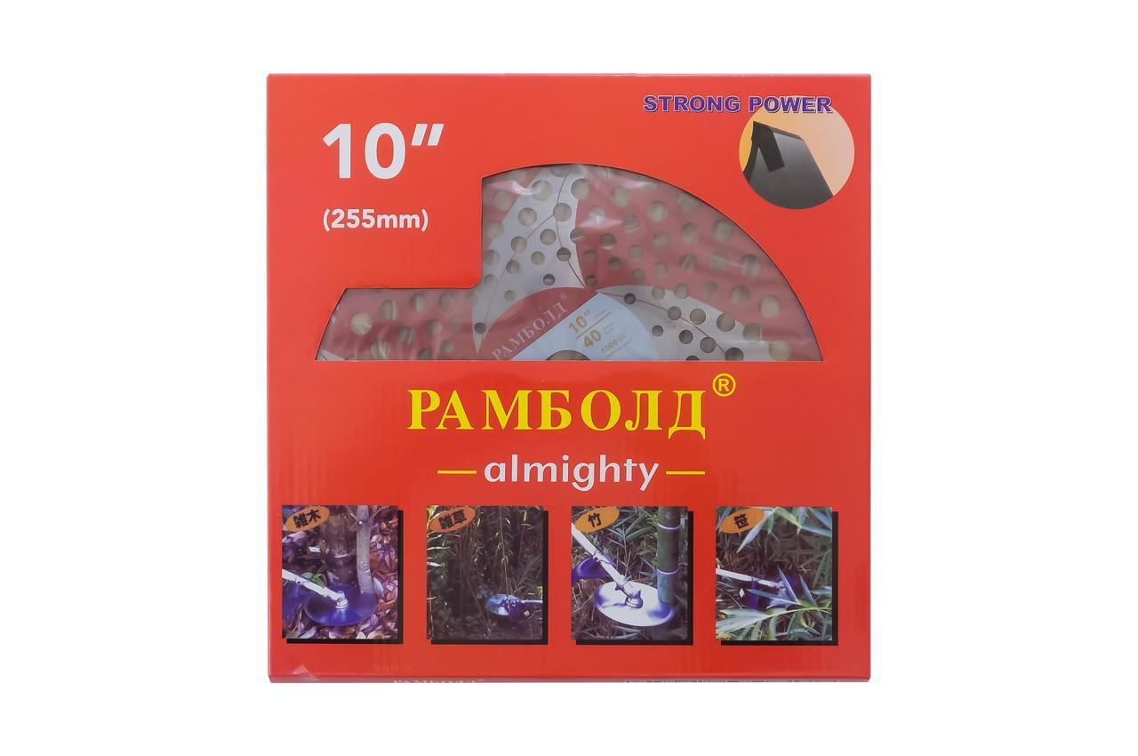 Диск для триммера Рамболд - 255 мм x 40Т победитовый красный PRO